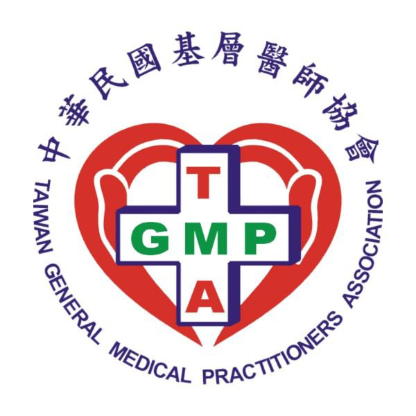中華民國基層醫師協會