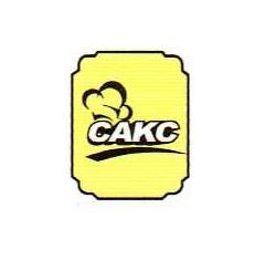 高雄市烹飪商業同業公會