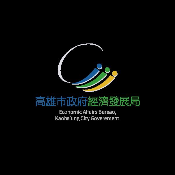 高雄市政府經濟發展局