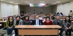 105年1月27日台灣婦幼世代研究專題研討會